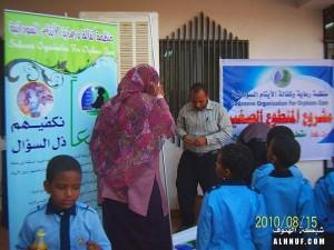 مشروع المتطوع الصغير - زيارات المدارس
